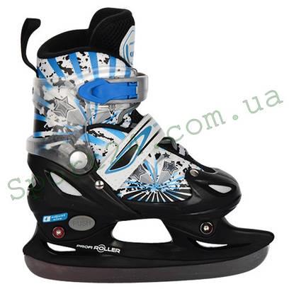 Прогулочные ледовые коньки Profi (Профи) сине-черные, раздвижные (30 - 33), (34-37)