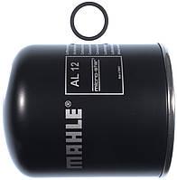 Фильтр осушителя воздуха Mahle AL 12