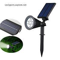Уличный светильник на солнечной батарее Solar Underground Light,уличный фонарь, подсветка дома