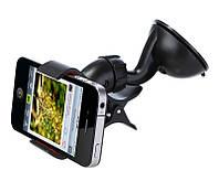 Универсальный автомобильный держатель телефона GPS планшета! КАЧЕСТВО!, Скидки