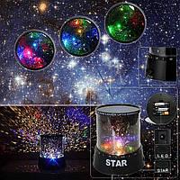 Ночник проектор звёздного неба STAR MASTER Стар Мастер! Светильник, Скидки