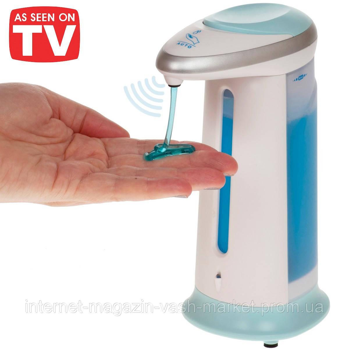 """Сенсорный дозатор для жидкого мыла Soap Magic - Интернет магазин """"vash-market"""" в Одессе"""
