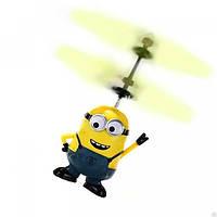 Летающий миньон, интерактивная игрушка - вертолёт, Скидки