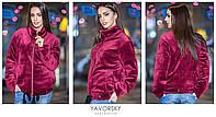 Женская бархатная короткая куртка в разных цветах