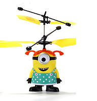 Летающий миньон - девочка, интерактивная игрушка - вертолёт, Скидки