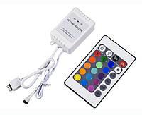 Пульт+контроллер для RGB светодиодной ленты, Скидки