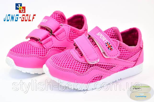 5c17ff630 Детские кроссовки оптом. Детская спортивная обувь бренда Jong Golf для  девочек (рр. с 26 по 31)