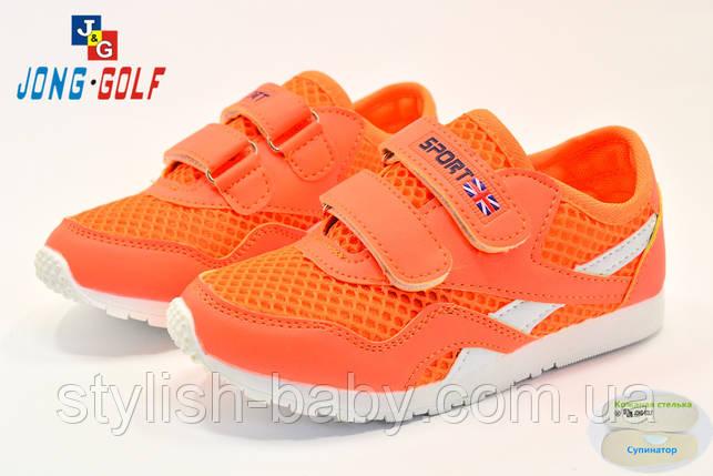 3e4eb1f94 Детские кроссовки оптом. Детская спортивная обувь бренда Jong Golf для  мальчиков (рр. с 31 по 36)