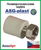 Муфта ппр комбинированная с накидной гайкой 20х3/4 ASG-Plast (Чехия)