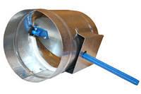 Дроссель-клапан под электропривод D-250