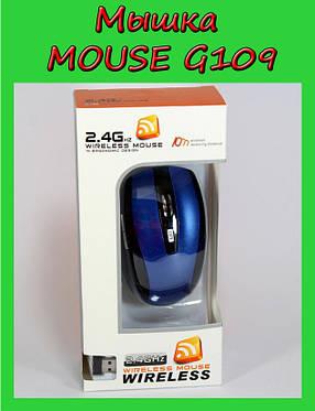 Мышка MOUSE G109 2.4Gz беспроводная, фото 2