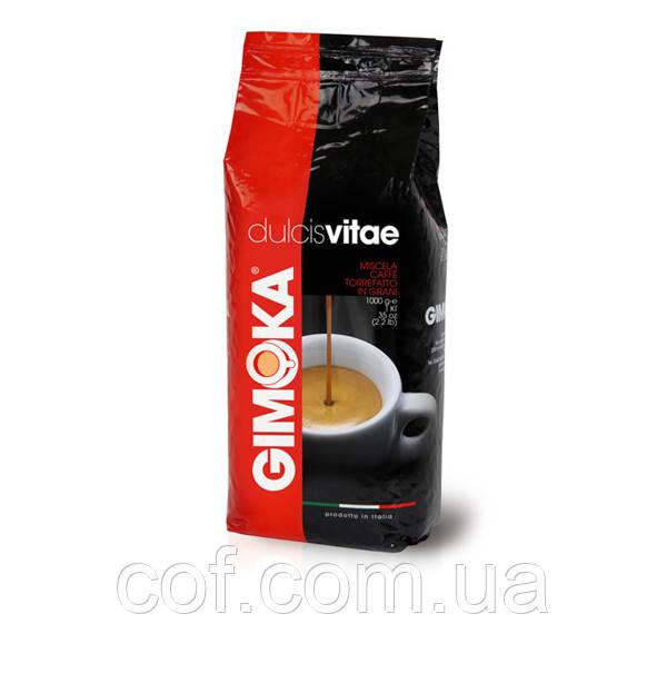 Кофе в зернах Gimoka Dulcis Vitae 1кг