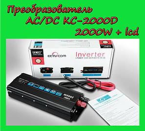 Преобразователь AC/DC KC-2000D 2000W + lcd, фото 2
