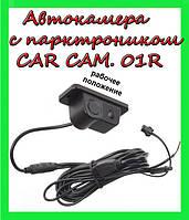 Автокамера с парктроником CAR CAM. 01R