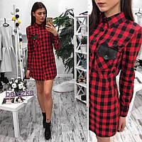 Платье-рубашка в клетку хлопок с карманом из экокожи SMs1056