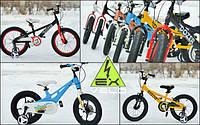 Очень крутые детские велосипеды от Royal Baby