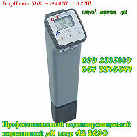 Професійний водонепроникний портативний pH метр