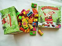 Жвачки Love is 5 вкусов микс жевательная резинка лове ис новогодний рождественский подарочный набор