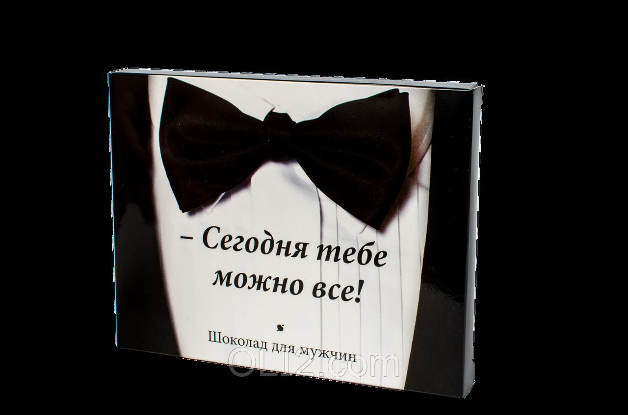 "Шоколадный набор МИНИ ""ШОКОЛАД ДЛЯ МУЖЧИН"""