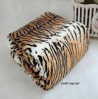 Плед покрывало Тигр микро фибра двухспальный ELWAY. Польша.