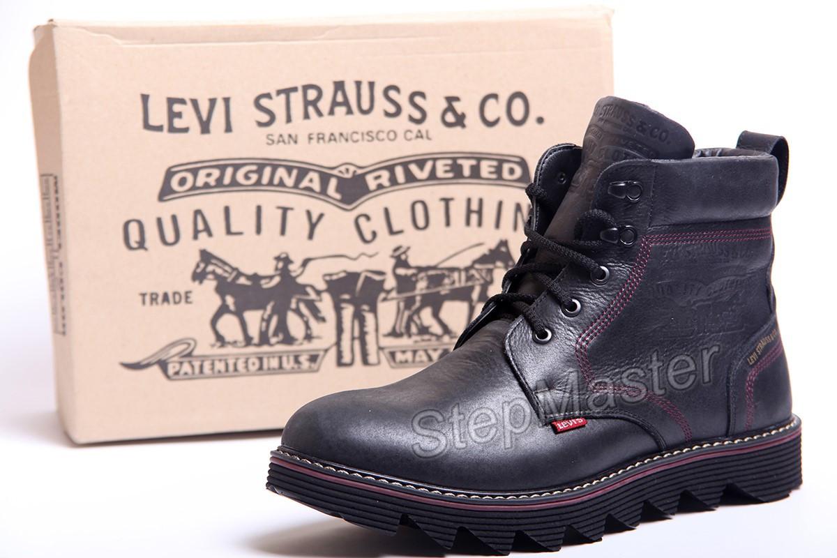 Ботинки мужские кожаные Levis Shoes Marshall - Интернет-магазин