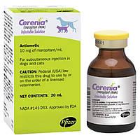 Серения (Cerenia) противорвотное средство для собак и кошек, 20 мл.
