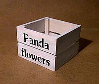 Ящик деревянный под цветы, белый, 12х12х9 см , фото 1
