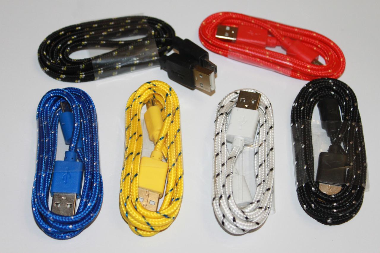 Кабель microUSB-USB в тканинному обплетенні (канат)