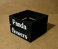 Ящик деревянный под цветы, черный, 12х12х9 см , фото 1