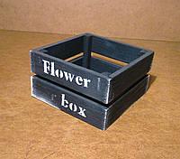 Ящик деревянный под цветы, темно-серый, 14х14х9 см, фото 1
