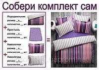 Постільна білизна Іваново купити від виробника Ivoni. Збери комплект постільної білизни.