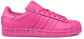 "Женские кроссовки Adidas Pharrell Williams Superstar Supercolor ""Rose"""