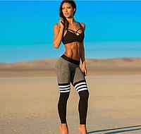 Лосины женские спортивные для фитнеса