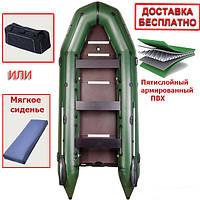 Моторная восьмиместная надувная килевая лодка Bark BT-420S. Бесплатная доставка!
