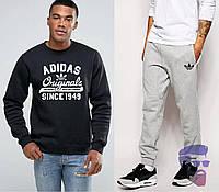 Костюм спортивный мужской Adidas Originals Адидас