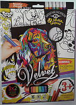 Раскраска бархатная Velvet Собачка VLV-01-07 Danko-Toys Украина
