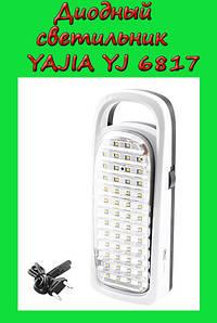 Диодный светильник с аккумулятором YAJIA YJ 6817