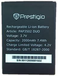 Оригинальная батарея Prestigio PAP3502 DUO