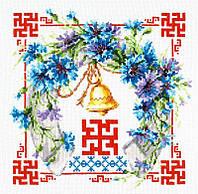 """Набор для вышивания крестом """"Здоровье и исцеление"""""""