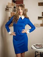 Офисное синее женское платье
