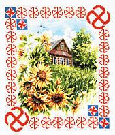 """Набор для вышивания крестом """"Защита дома"""""""