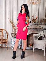 Контрастное женское деловое платье