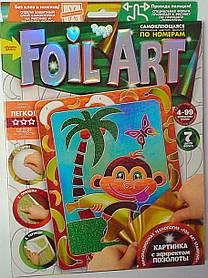 Аплікація Foil Art Мавпочка FAR-01-05 Danko-Toys Україна