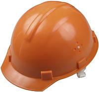 Каска строительная защитная, оранжевая