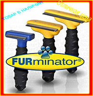 Щетка для груминга собак, кошек Furminator deShedding tool (Фурминатор) S