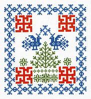 """Набор для вышивания крестом """" Здоровье и долголетие"""""""