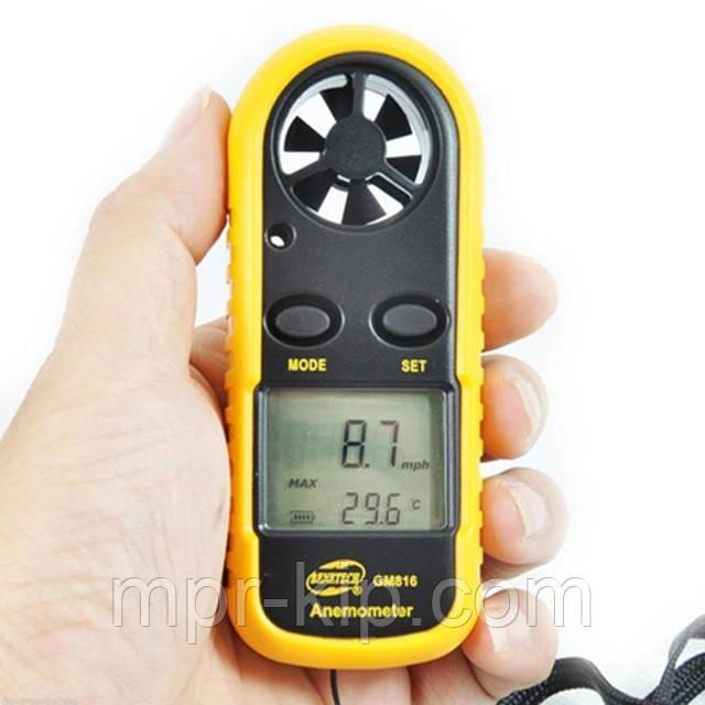 Цифровий анемометр Benetech GM-816 (0,7 - 30 м/с) (крок виміру - 0,1 м/с) з вимірюванням температури