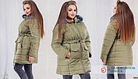 """Пальто женское """" Аляска """",размеры 48-50 , 52-54"""