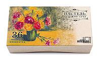 """Пастель сухая """"Maestro"""" 36 цветов, квадратная 1 Вересня"""