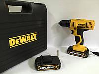 Аккумуляторный шуруповёрт DeWALT DCD776